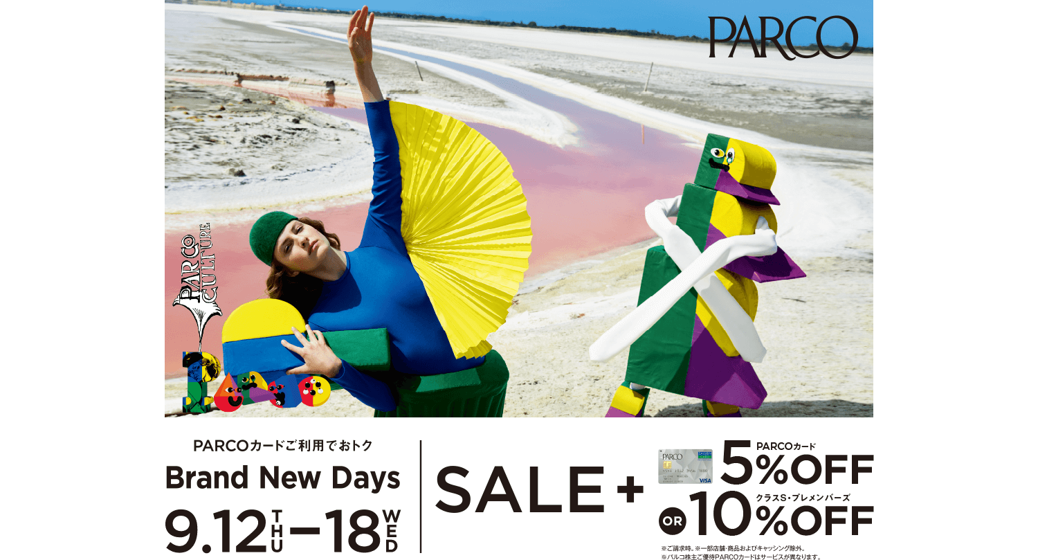 Brand New Days 9.12THU-18WED|札幌PARCO